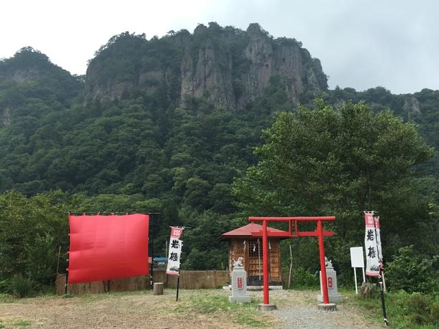 岩櫃山 蜜岩神社