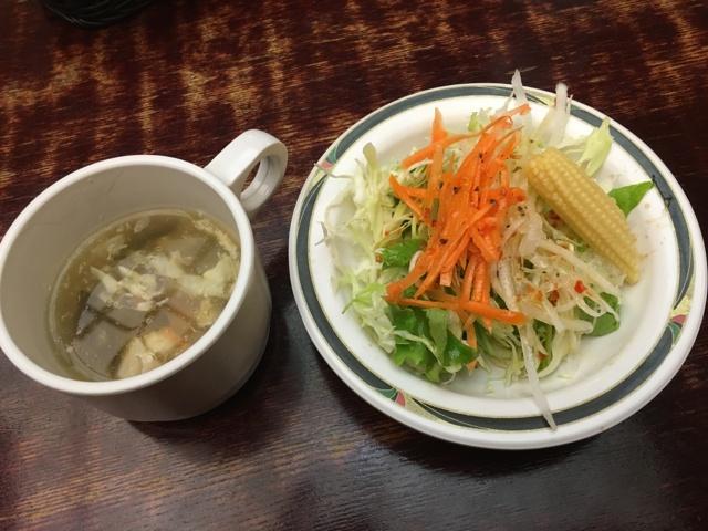 サラダバーその2とスープ