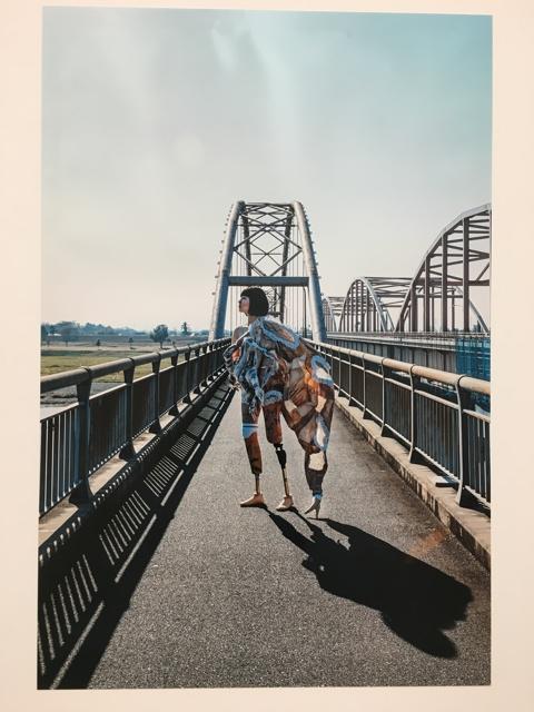 片山真理 橋の上