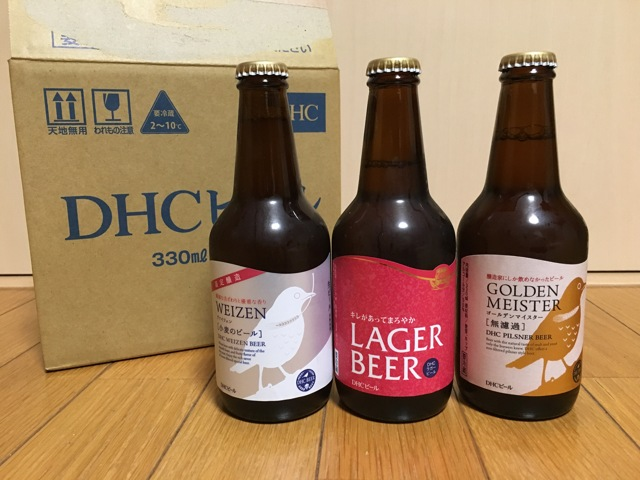 DHCビール 冬季限定飲み比べ 6本セット